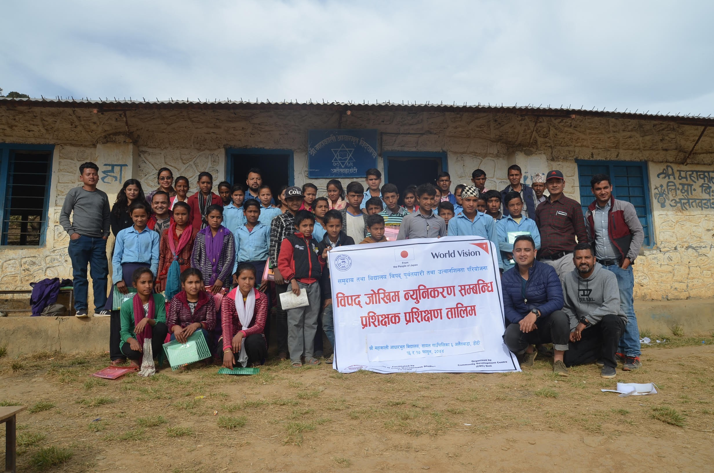 Let's make school a safer Place Training of trainers on disaster risk reduction of school